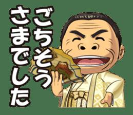 Saburo Kitajima Sticker sticker #7542828