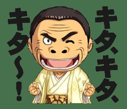 Saburo Kitajima Sticker sticker #7542830