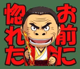 Saburo Kitajima Sticker sticker #7542831