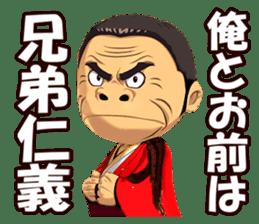 Saburo Kitajima Sticker sticker #7542832