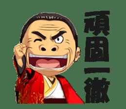 Saburo Kitajima Sticker sticker #7542834