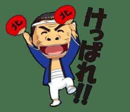 Saburo Kitajima Sticker sticker #7542843
