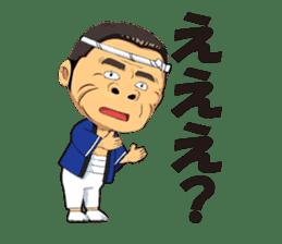 Saburo Kitajima Sticker sticker #7542844