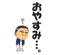 Saburo Kitajima Sticker sticker #7542847