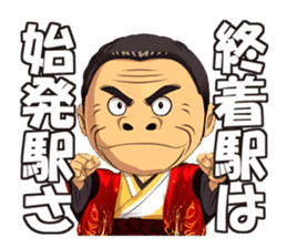 Saburo Kitajima Sticker sticker #7542852