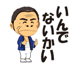 Saburo Kitajima Sticker sticker #7542858