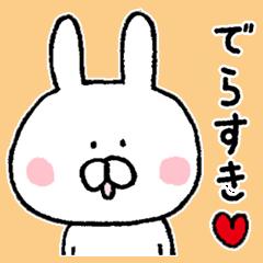 Mr. rabbit of Nagoya valve