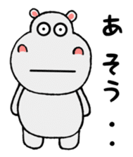 Lovely Hippopotamus Kabajiro sticker #7547783