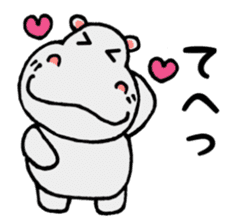 Lovely Hippopotamus Kabajiro sticker #7547798