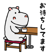 Lovely Hippopotamus Kabajiro sticker #7547815