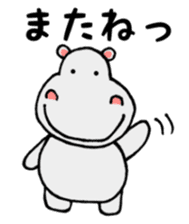 Lovely Hippopotamus Kabajiro sticker #7547819