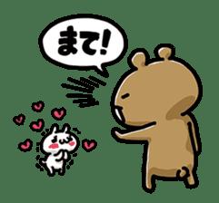 Love mode More Answer sticker #7556138