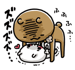 Love mode More Answer sticker #7556147