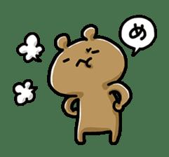 Love mode More Answer sticker #7556148