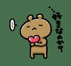 Love mode More Answer sticker #7556150
