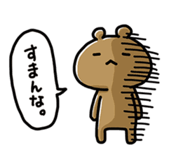 Love mode More Answer sticker #7556154