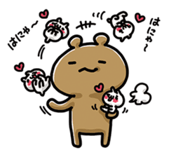 Love mode More Answer sticker #7556156