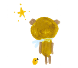 Anano Bear Ku-pi sticker #7558877