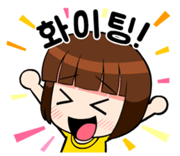 KOR ver, Cute girl 'DOTORI' sticker #7574662