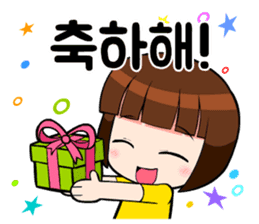 KOR ver, Cute girl 'DOTORI' sticker #7574668