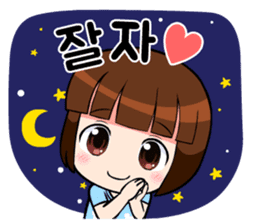 KOR ver, Cute girl 'DOTORI' sticker #7574670