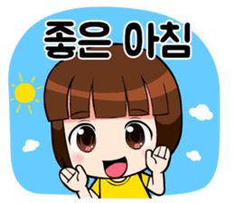 KOR ver, Cute girl 'DOTORI' sticker #7574671