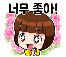 KOR ver, Cute girl 'DOTORI' sticker #7574676