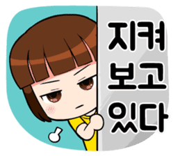KOR ver, Cute girl 'DOTORI' sticker #7574677