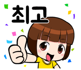KOR ver, Cute girl 'DOTORI' sticker #7574678