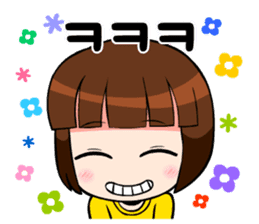 KOR ver, Cute girl 'DOTORI' sticker #7574679