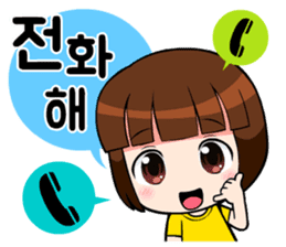 KOR ver, Cute girl 'DOTORI' sticker #7574680