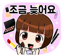 KOR ver, Cute girl 'DOTORI' sticker #7574681