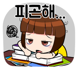 KOR ver, Cute girl 'DOTORI' sticker #7574682