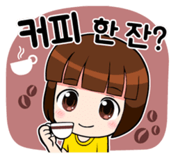 KOR ver, Cute girl 'DOTORI' sticker #7574683