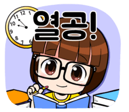KOR ver, Cute girl 'DOTORI' sticker #7574686