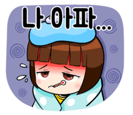 KOR ver, Cute girl 'DOTORI' sticker #7574692