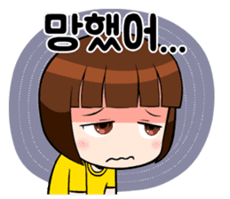 KOR ver, Cute girl 'DOTORI' sticker #7574698
