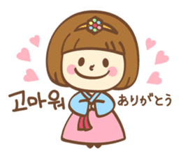 Korean and Japanese cute stickers sticker #7575300