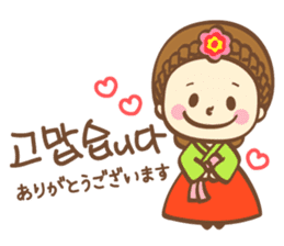 Korean and Japanese cute stickers sticker #7575301