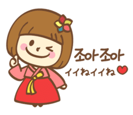 Korean and Japanese cute stickers sticker #7575304