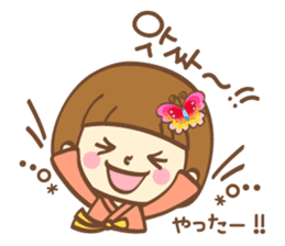 Korean and Japanese cute stickers sticker #7575306