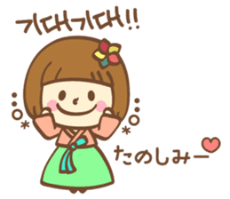 Korean and Japanese cute stickers sticker #7575307