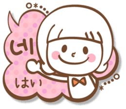 Korean and Japanese cute stickers sticker #7575312