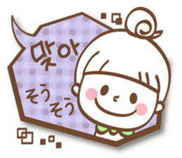 Korean and Japanese cute stickers sticker #7575313