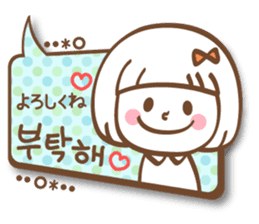 Korean and Japanese cute stickers sticker #7575314