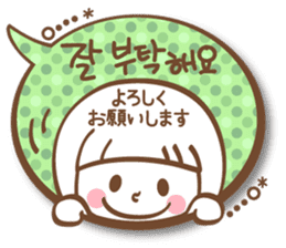 Korean and Japanese cute stickers sticker #7575315