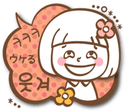 Korean and Japanese cute stickers sticker #7575319