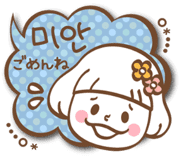 Korean and Japanese cute stickers sticker #7575320