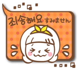 Korean and Japanese cute stickers sticker #7575322