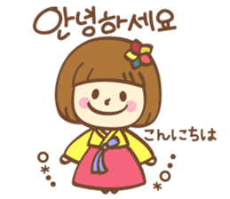 Korean and Japanese cute stickers sticker #7575324